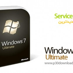 1332327945_windows_7_ultimate-sp1-updated