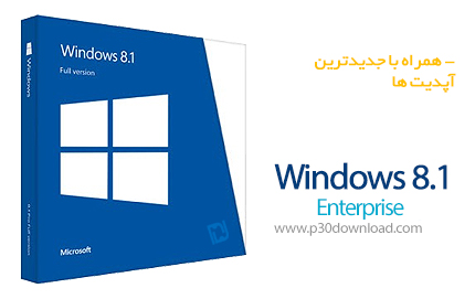 1405184112_windows_8.1_aio