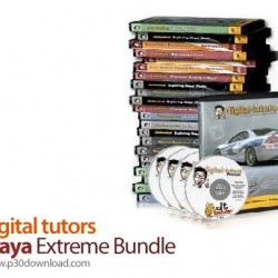 1396858020_digital-tutors-maya-extreme-bundle