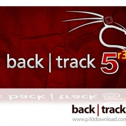 1446384384_backtrack