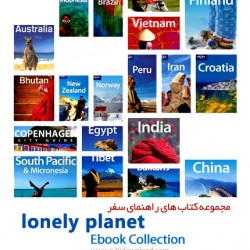 1351542663_lonely-planet-ebook-collection