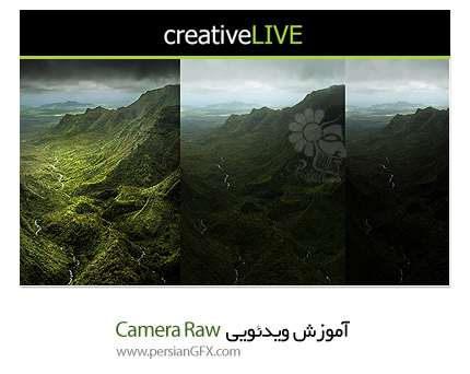 1418124548_creativelive-adobe-camera-raw