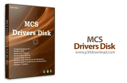 1358255180_mcs-drivers-disk